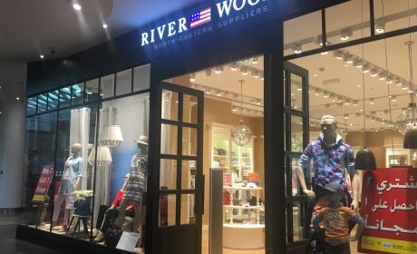 Buy 2 and get 1 Offer at River Woods, June 2017