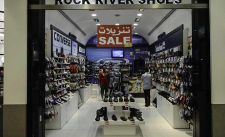 30% - 75% Sale at Rock River, August 2017