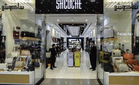 30% - 70% Sale at Sacoche, August 2017