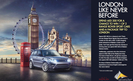 Spend 200 to enter the draw for 1 of 2 Range Rover Sport cars and Package Trip to London Offer at Sahara Centre, February 2016