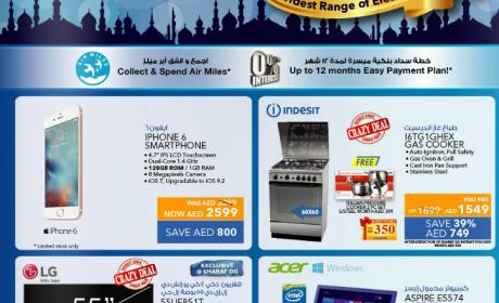 Special Offer at Sharaf DG, July 2016