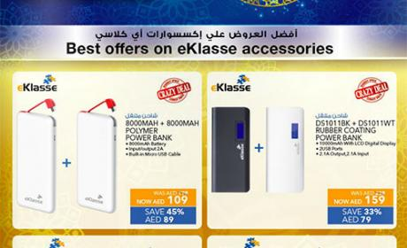 Special Offer at Sharaf DG, August 2016