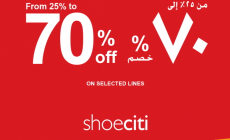 Up to 70% Sale at Shoe Citi, September 2017