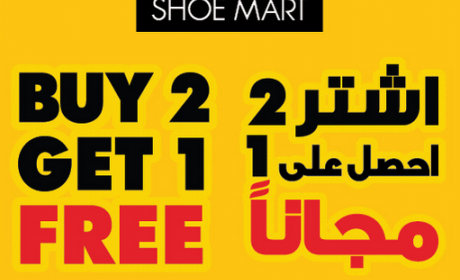 Buy 2 and get 1 Offer at Shoe Mart, April 2018