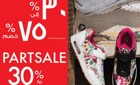 30% - 75% Sale at Shoexpress, January 2017