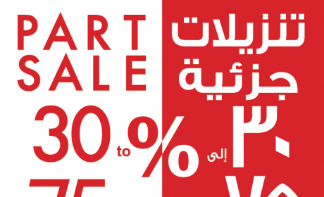 30% - 75% Sale at Shoexpress, August 2017