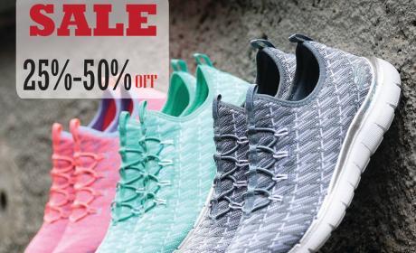 25% - 50% Sale at Skechers, July 2017