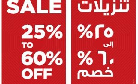 25% - 60% Sale at Splash, May 2017