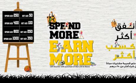 Spend 250 and win Gift voucher Offer at SPORTSONE, September 2016