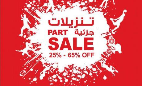 25% - 65% Sale at Sun & Sand Sports, January 2015