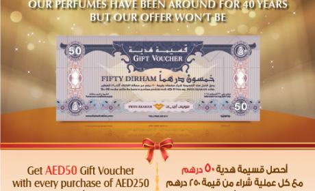 Spend 250 and get AED 50 voucher + KidZania discount voucher Offer at swiss arabian, July 2014