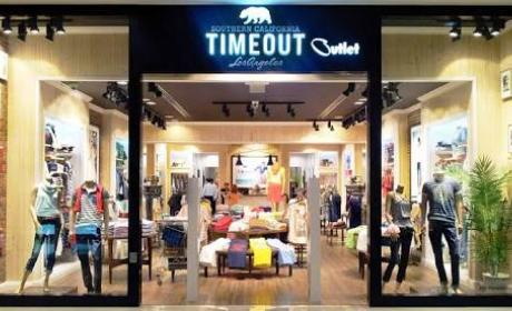 30% - 50% Sale at TimeOut, August 2017