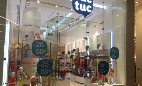 25% - 50% Sale at TUC TUC, May 2017