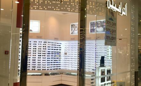 30% - 70% Sale at Ultravision, August 2017