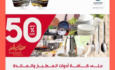 Up to 50% Sale at Union Coop, June 2018
