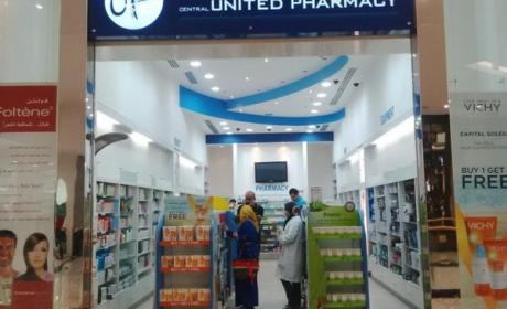 Buy 1 and get 1 Offer at United Pharmacy, October 2017