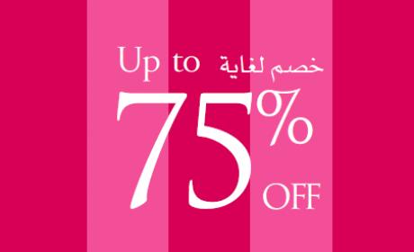 50% - 75% Sale at Victoria's Secret, August 2018