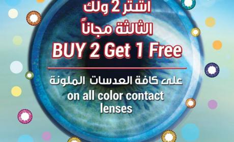 Buy 2 and get 1 Offer at Vision Express, June 2017
