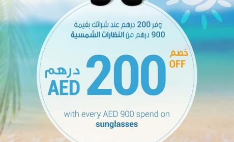 Spend 900 And get AED 200 Off Offer at Vision Express, June 2017