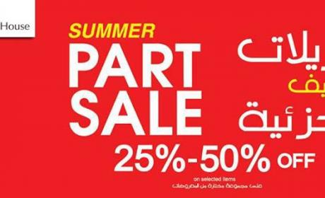 25% - 50% Sale at The Watch House, July 2014