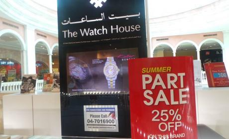 Up to 25% Sale at The Watch House, July 2014