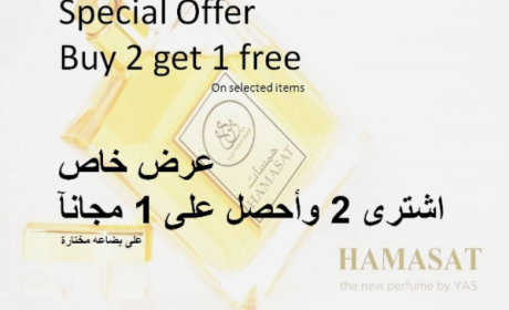 Buy 2 and get 1 Offer at Yas Perfume, September 2017