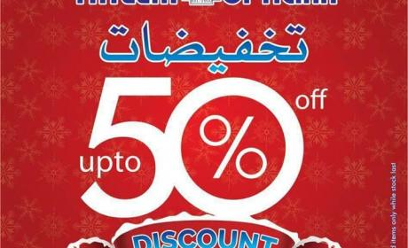 Up to 50% Sale at Yateem Optician, January 2017