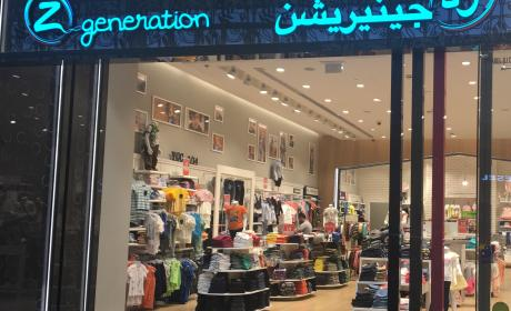 Buy 1 And get half price on every second item Offer at z generation kids, June 2017