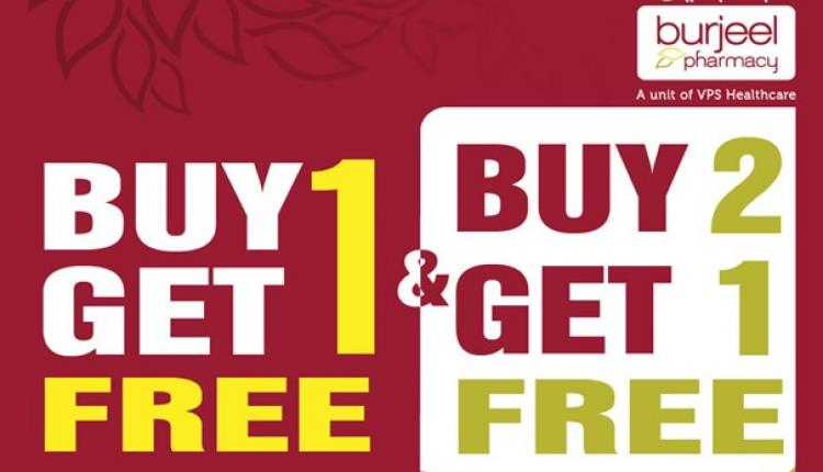 Buy 1 and get 1 Offer at burjeel pharmacy, July 2017