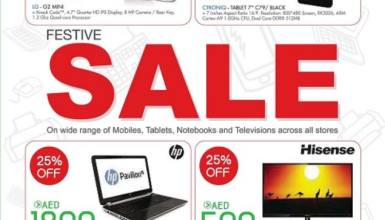 25% - 50% Sale at E City, November 2014