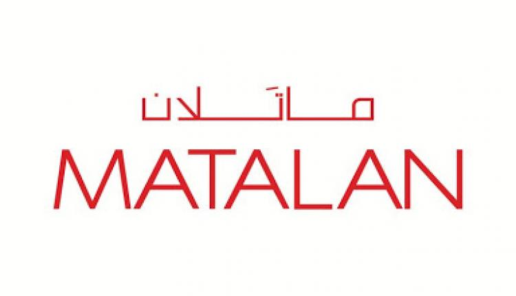 Up to 30% Sale at Matalan, May 2017