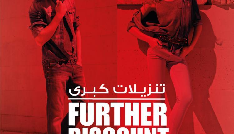Up to 70% Sale at Mavi, September 2014