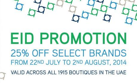 Up to 25% Sale at 1915, August 2014