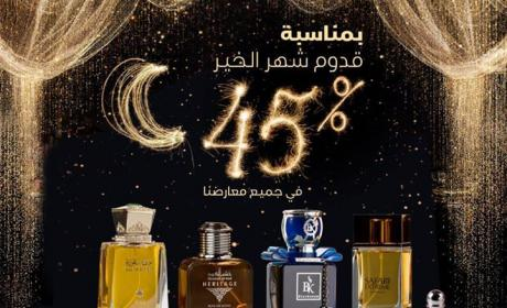 Up to 45% Sale at Abdul Samad Al Qurashi, June 2017