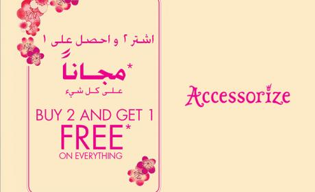 Buy 2 and get 1 Offer at Accessorize, December 2014
