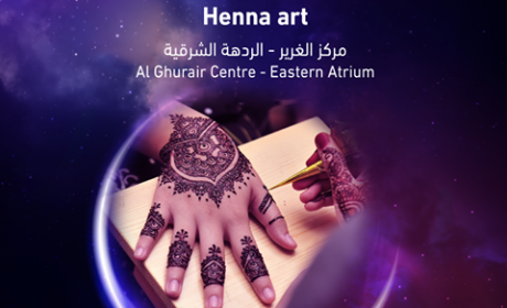 Special Offer at Al Ghurair Centre, July 2017