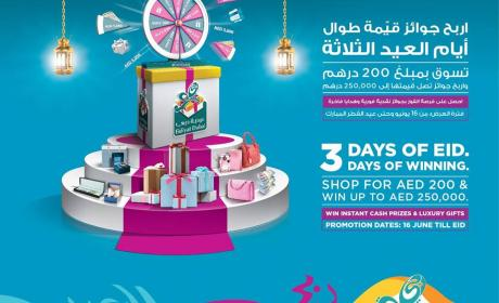 Spend 200 and win prizes worth AED 250,000 Offer at Al Ghurair Centre, June 2017