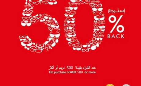 Spend 500 and get 50% back Offer at Al Jaber Optical, April 2016