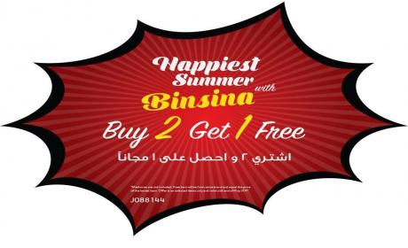 Buy 2 and get 1 Offer at Bin Sina Pharmacy, May 2017