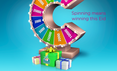 Spend 200 and be one of 20 lucky winners to spin the wheel and win instant cash prizes and luxury gifts worth up to AED 250,000 Offer at City Centre Me'aisem, June 2017