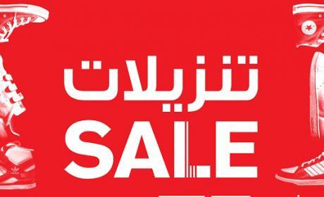 25% - 50% Sale at Foot Locker, February 2016