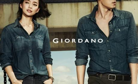 Special Offer at Giordano, April 2016
