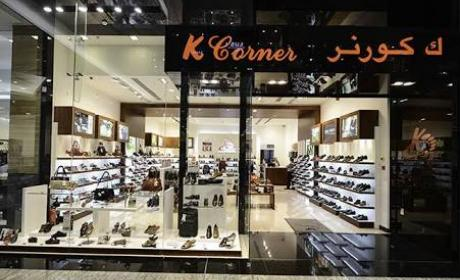 Buy 1 And get second @ 1/2 price Offer at K Corner, June 2017