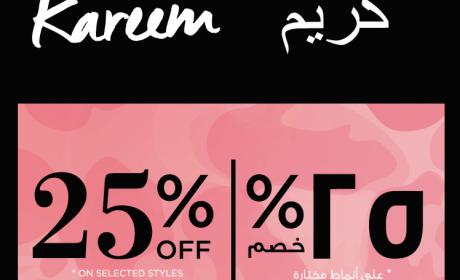 Up to 25% Sale at La Vie En Rose, July 2016
