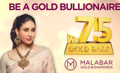 Spend 3000 and be a Gold Bullionaire & Win upto 75 gold bars &  & get free 1 gm gold coin Offer at MALABAR Gold & Diamonds, June 2017