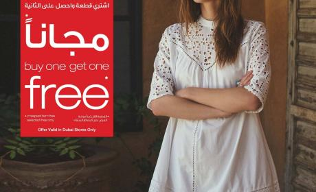 Buy 1 and get 1 Offer at Matalan, June 2017