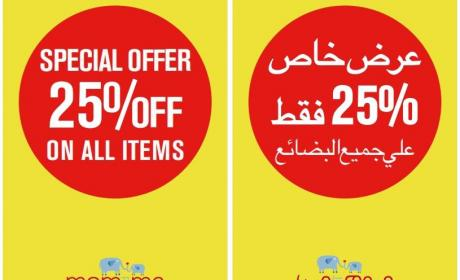 Up to 25% Sale at Mom & Me, December 2014
