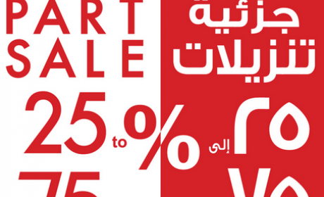 25% - 75% Sale at Shoexpress, August 2016