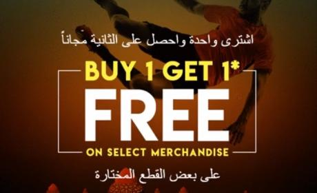 Buy 1 and get 1 Offer at Sports One, June 2017