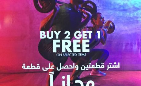 Buy 2 and get 1 Offer at Stadium Sports, July 2017